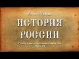 11.Евгений Спицын.