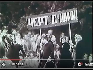 Сатанинский парад работников АЭС перед катастрофой на Чернобыльской АЭС