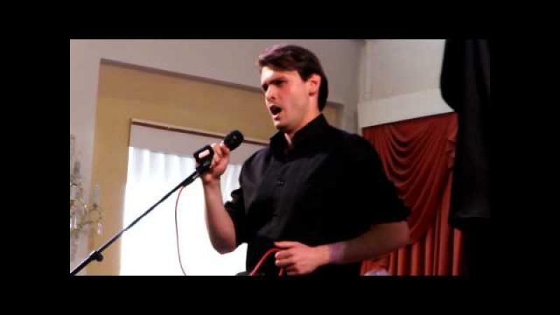 В Смоленской филармонии выступил Дмитрий Риберо