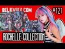 моя коллекция кукол Рошель Гойл новые куклы Монстер Хай Школа Монстров монстряшки Monster High 2016