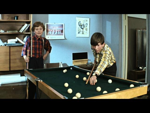 «Ералаш» №22. Что наша жизнь - игра (1979).