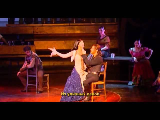 Comedie Musicale Don Juan - Nas-tu pas honte (rus sub)