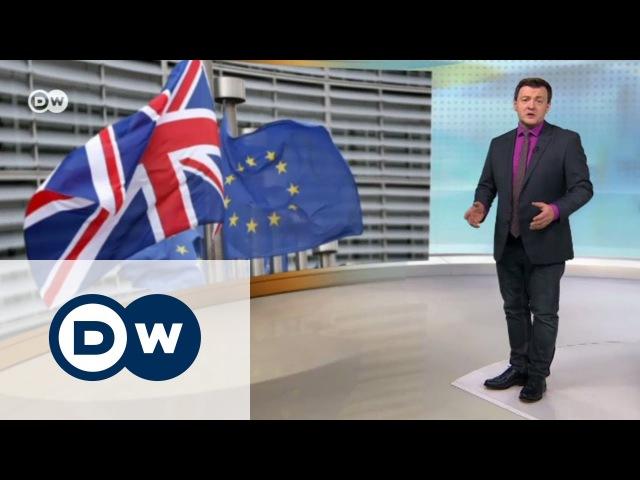 Brexit начался: Лондон подал официальную заявку на выход из ЕС - DW Новости (29.03.2017)