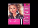 Julia Claire -- A Summer Romance ( 1987 Italo Disco Collection)