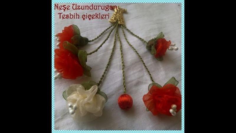 TESBİH ÇİÇEĞİ DERS_1_Tesbih yapılışıOrganze Kurdele oyaları,Forex flower,health flower,