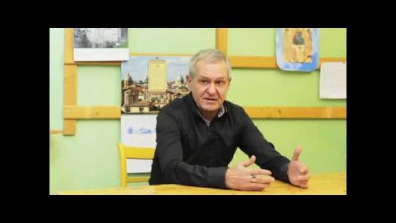 Виктор Коршунов БиоЭнергоТерапевт и Контактёр Ответы на вопросы 2015 г