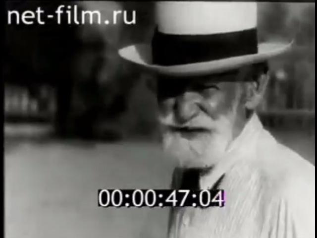 Физиолог Иван Петрович Павлов играет в городки (полная версия)| History Porn