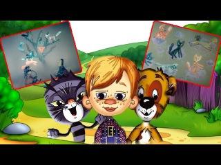 Сборник мультиков про котов и кошек (мультфильмы для детей)