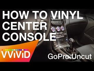 Как оклеить панель автомобиля пленкой VVIVID TechArt Gloss