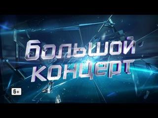 11 февраля ТАНЦЫ. ТРЕТИЙ СЕЗОН. В Красноярске!