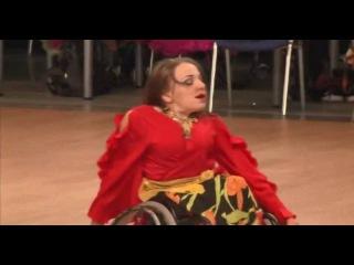 Цыганочка - Елена Замыслова на Кубке мира- Континентов 2016 по танцам на колясках