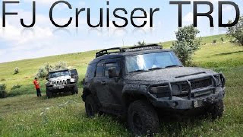 Обзор FJ Cruiser TRD Supercharger (бездорожье, замеры и Wrangler Rubicon)