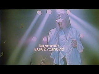 Riblja Corba - Zbogom Srbijo