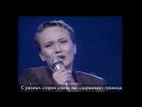 Патрисия Каас - Германия (Patricia Kaas  - DAllemagne) русские субтитры