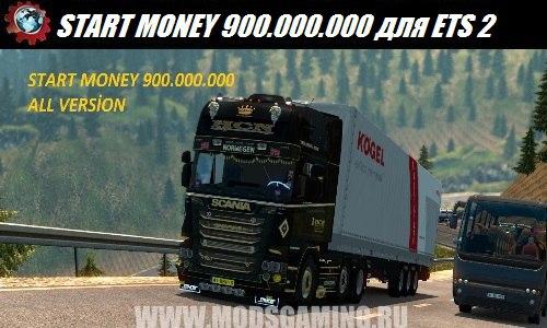 Euro Truck Simulator 2 download START MONEY 900.000.000 ALL VERSION