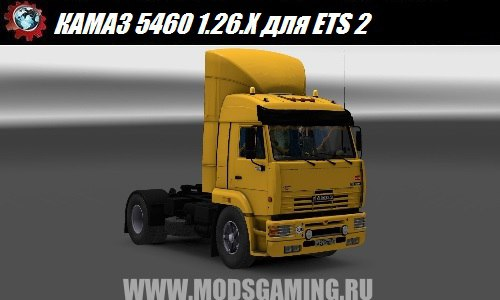 Euro Truck Simulator 2 download mod truck KAMAZ 5460 1.26.X