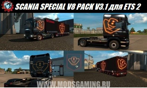 Euro Truck Simulator 2 download mod truck SCANIA V8 SPECIAL PACK V3.1