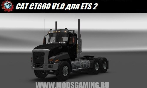 Euro Truck Simulator 2 download mod truck CAT CT660 V1.0