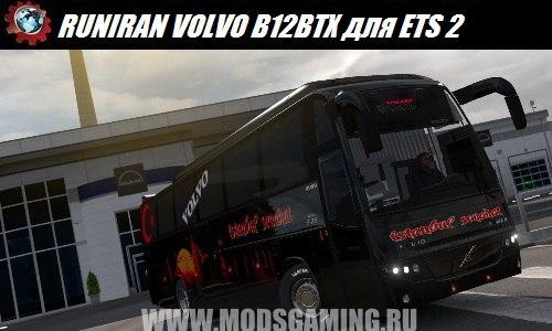 Евро грузовик симулятор 2 скачать мод автобус RUNIRAN Вольво B12BTX турецкое издание v1.0