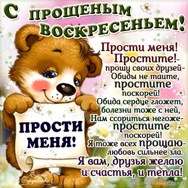 Фото №456240698 со страницы Александра Гольцова