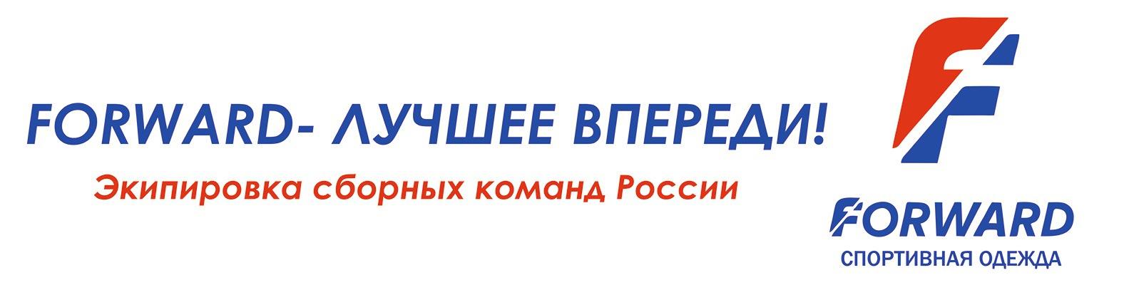 e4f3b253c7d Forward - Пермь