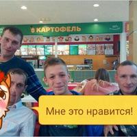Анкета Дмитрий Демидов