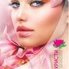 «КРИСТИ ЕКБ» курсы для косметологов, массажистов