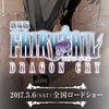 Anime - Fairy Tail|Аниме - Фейри Тейл