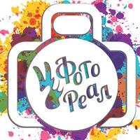 ВКонтакте Ринара Изотова фотографии