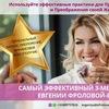 Академия Евгении Фроловой
