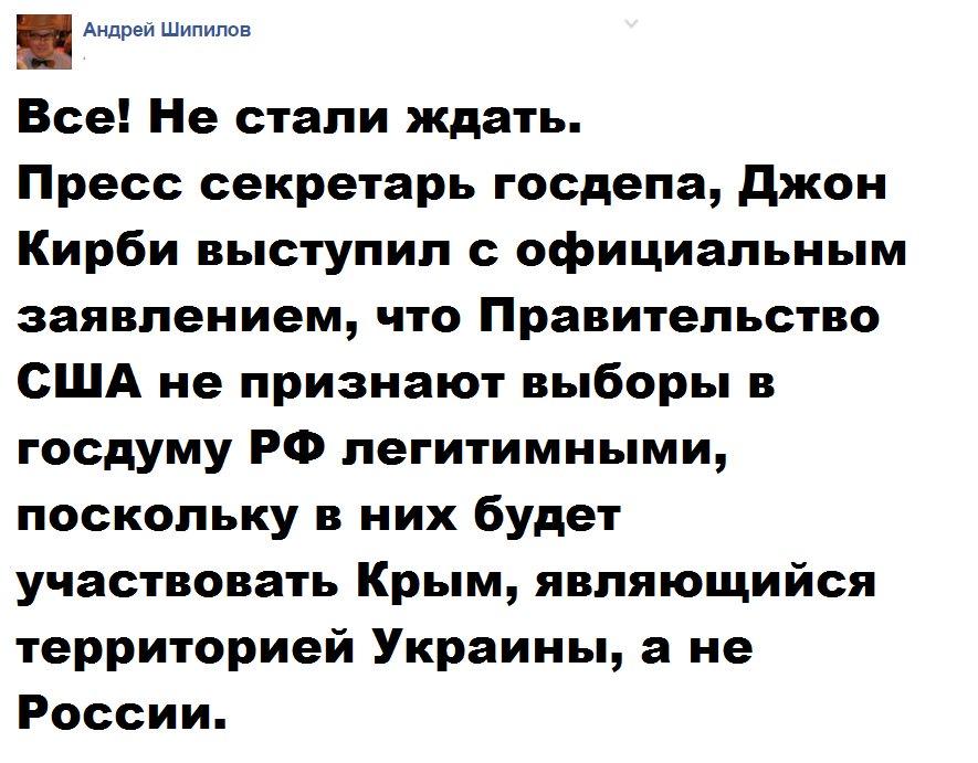 """РФ отказывается говорить о легитимности """"присоединения"""" Крыма в суде ООН, - Зеркаль - Цензор.НЕТ 7944"""