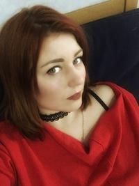 Алина Шайдуллина