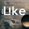 Городской журнал LIKE Nsk