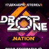 17.12 Dropzone Nation @ Stereo Hall