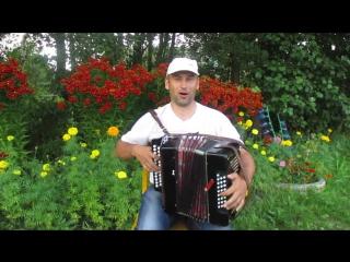 Дмитрий Сухарев. Песня