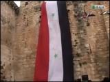 Хомс празднует третью годовщину освобождения Крак де Шевалье