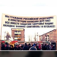 Продвижение сайта в Советская Гавань создание веб сайта регистрация продвижение