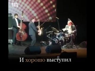 Алексей Кудрин играет на барабанах