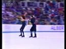 Marina Klimova Sergei Ponomarenko 1992 Olympics, Free Dance kisscry HQ