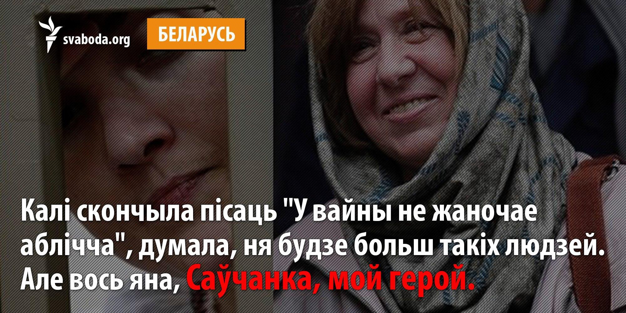 Порошенко, Меркель и Олланд призвали РФ немедленно освободить Савченко - Цензор.НЕТ 9730
