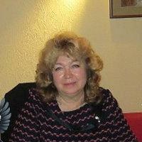 Татьяна Ермилкина