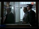 Дэлзил и Пэскоу 2004 9 сезон 3 серия из 4 Страх и Трепет