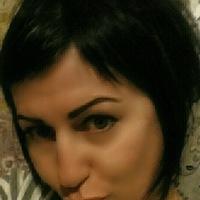 Лена Трифанова