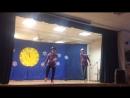 Как наши девочки танцевали