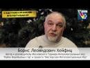 Борис Леонидович Хейфиц - эксперт в области Интеллектуальных игр.