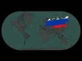 Российские регионы поют о себе на английском языке