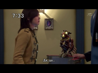 [dragonfox] Kaizoku Sentai Gokaiger - 01 (RUSUB)