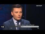 """Украина может стать """"оружием"""" в руках России"""