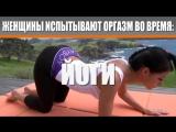 8 ВЗРЫВНЫХ ФАКТОВ ОБ ОРГАЗМЕ. интересные передачи и фильмы онлайн
