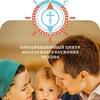 Православная молодежь Северо-Запада †